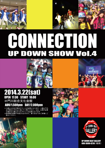 CONNECTION -UP DOWN SHOW Vol.4-